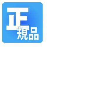 セイコー アストロン 8Xシリーズ 替えベルト 腕時計 R7X09AC SEIKO|nanaple|03