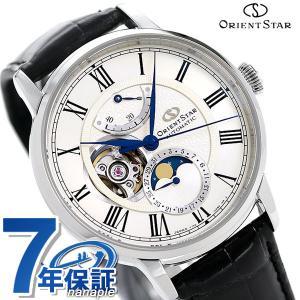 オリエントスター メカニカル ムーンフェイズ 46系F7 メンズ 腕時計 RK-AM0001S|nanaple