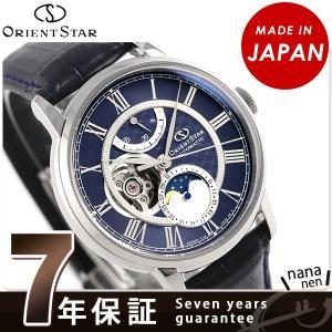オリエントスター メカニカル ムーンフェイズ 46系F7 メンズ 腕時計 RK-AM0002L|nanaple