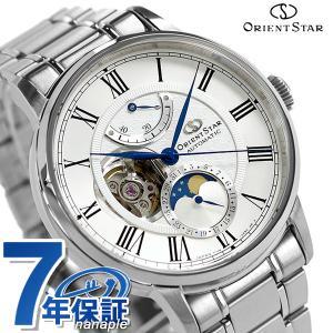 オリエントスター 機械式 月齢時計 ムーンフェイズ 41mm RK-AM0005S 腕時計|nanaple