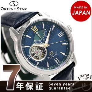 オリエントスター セミスケルトン 限定モデル 39mm 自動巻き RK-DA0001L 腕時計|nanaple