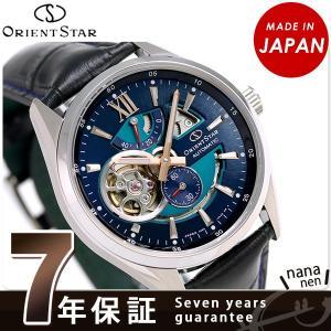 オリエントスター モダンスケルトン 限定モデル 41mm 自動巻き RK-DK0002L 腕時計|nanaple