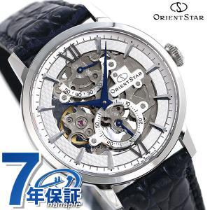 オリエントスター クラシック スケルトン 39.5mm 手巻き RK-DX0001S 腕時計|nanaple