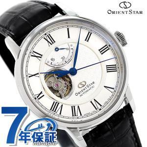 オリエントスター セミスケルトン オープンハート 46系F7 メンズ 腕時計 RK-HH0001S|nanaple