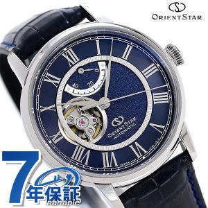 オリエントスター セミスケルトン オープンハート 46系F7 メンズ 腕時計 RK-HH0002L nanaple