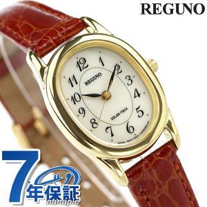 シチズン REGUNO レグノ ソーラーテック レディス RL26-2092C|nanaple