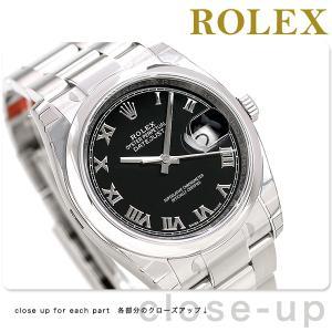 ロレックス デイトジャスト 36mm メンズ 腕時計 116...