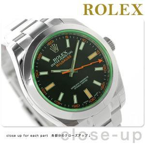 ロレックス ミルガウス グリーンガラス 40mm 116400GV ブラック ROLEX メンズ 腕...