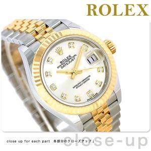 ロレックス ROLEX デイトジャスト 28 レディース 時...