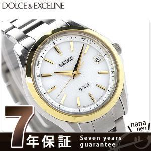 セイコー ドルチェ&エクセリーヌ 電波ソーラー SADZ178 SEIKO 腕時計 nanaple