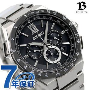 セイコー ブライツ フライト エキスパート 電波ソーラー SAGA205 SEIKO 腕時計