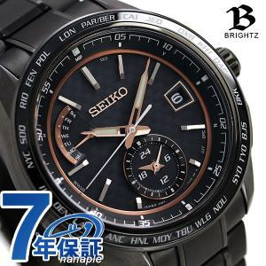 e97e8d9198 セイコー ブライツ スポーティライン デュアルタイム 電波ソーラー SAGA263 SEIKO メンズ 腕時計 nanaple ...