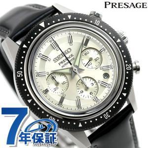 セイコー プレザージュ クラウン クロノグラフ 55周年 限定モデル メンズ 腕時計 SARK015...