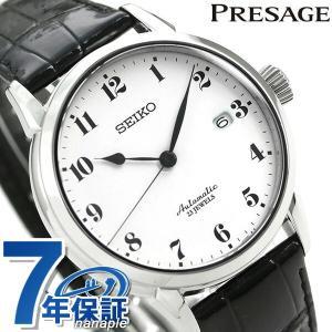 セイコー プレザージュ プレステージ ライン ほうろうダイヤル SARX027 SEIKO 腕時計 自動巻き|nanaple