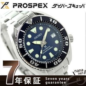 セイコー プロスペックス 自動巻き ダイバー スキューバ SBDC033 SEIKO 腕時計|nanaple