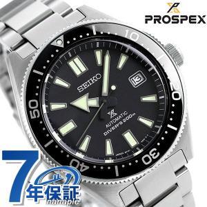 セイコー プロスペックス ダイバースキューバ 自動巻き SBDC051 SEIKO 腕時計|nanaple