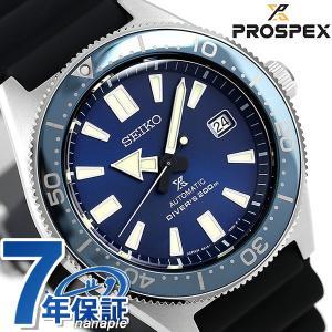 セイコー プロスペックス ダイバースキューバ 自動巻き SBDC053 SEIKO 腕時計|nanaple