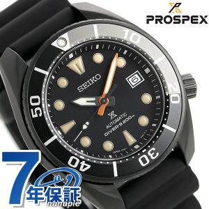 セイコー プロスペックス 流通限定モデル スモウ メンズ 腕時計 SBDC095 SEIKO PRO...