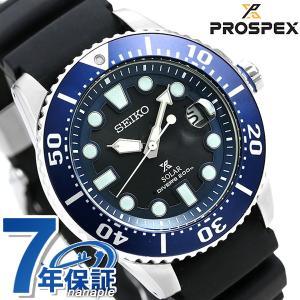 セイコー プロスペックス ダイバースキューバ ソーラー SBDJ019 腕時計|nanaple