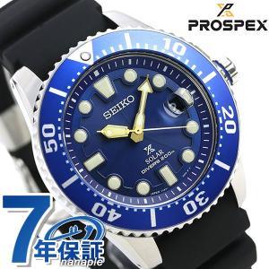 セイコー プロスペックス ダイバースキューバ 限定モデル SBDJ021 SEIKO 腕時計|nanaple