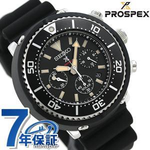 セイコー プロスペックス LOWERCASE 限定モデル ソーラー SBDL041 腕時計|nanaple