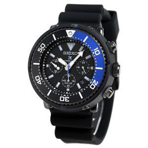 セイコー プロスペックス ソーラー LOWERCASE 限定モデル SBDL045 SEIKO 腕時計 nanaple 02