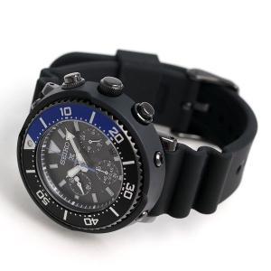 セイコー プロスペックス ソーラー LOWERCASE 限定モデル SBDL045 SEIKO 腕時計 nanaple 04