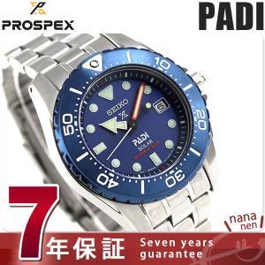 セイコー プロスペックス ダイバー スキューバ 限定モデル SBDN035 SEIKO 腕時計|nanaple