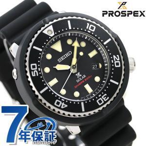 セイコー プロスペックス LOWERCASE 限定モデル ソーラー SBDN043 腕時計|nanaple