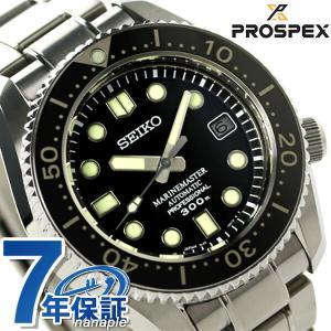 セイコー プロスペックス ダイバーズ 300m飽和潜水用防水 SBDX017 SEIKO 腕時計|nanaple
