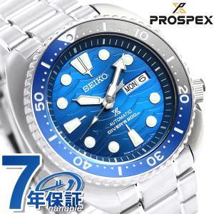 ダイバーズ セイコー プロスペックス タートル 自動巻き メンズ 腕時計 SBDY031 SEIKO セーブジオーシャン ブルー