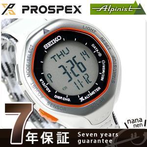 セイコー プロスペックス アルピニスト 限定モデル ソーラー SBEB039 SEIKO 腕時計|nanaple