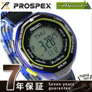 セイコー プロスペックス アルピニスト 限定モデル ソーラー SBEB041 SEIKO 腕時計|nanaple