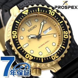 セイコー プロスペックス ジウジアーロ 限定モデル メンズ SBEE002 SEIKO 腕時計|nanaple