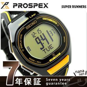 セイコー プロスペックス スーパーランナーズ スマートラップ SBEH003 SEIKO 腕時計|nanaple