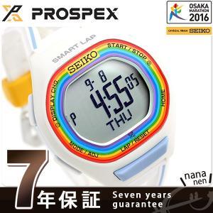 セイコー スーパーランナーズ 大阪マラソン 2016 限定モデル SBEH011 腕時計|nanaple