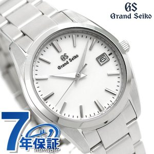 グランドセイコー 9Fクオーツ 37mm メンズ 腕時計 SBGX259 GRAND SEIKO|nanaple