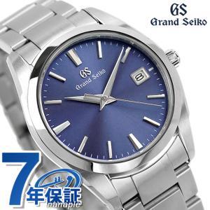 グランドセイコー SBGX265 セイコー 腕時計 メンズ 9Fクオーツ 37mm GRAND SEIKO 時計|nanaple