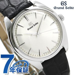 グランドセイコー 9Fクオーツ SBGX331 セイコー 腕時計 メンズ 38mm GRAND SEIKO 革ベルト アイボリー 時計|nanaple