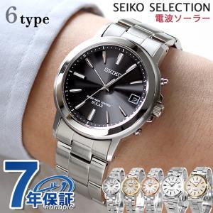 【25日は+4倍でポイント最大19.5倍】 セイコー 腕時計 メンズ 電波ソーラー SBTM169 ...