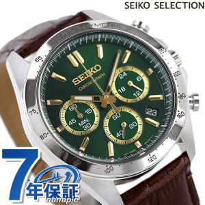 セイコー クロノグラフ 42mm 革ベルト メンズ 腕時計 SBTR017 SEIKO グリーン×ダ...