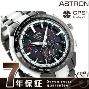 セイコー アストロン 8Xシリーズ 日本限定モデル SBXB...