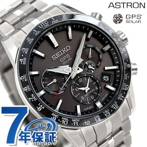 new concept 191e4 ab7ad 今ならポイント最大30倍! セイコー アストロン SEIKO ASTRON SBXC003 5Xシリーズ チタン メンズ 腕時計 GPSソーラー  ブラック 時計