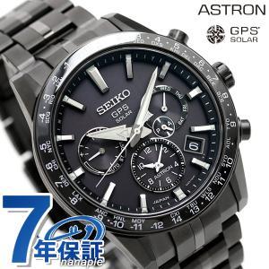 c512ce7008dadd セイコー アストロン デュアルタイム チタン GPSソーラー メンズ 腕時計 SBXC037 SEIKO ASTRON 5Xシリーズ オールブラック  黒 時計