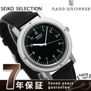 セイコー ナノユニバース シャリオ 復刻モデル メンズ SC...