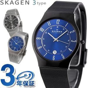 3年保証キャンペーン スカーゲン グレーネン チタン クオーツ メンズ 腕時計 skagen-spe...