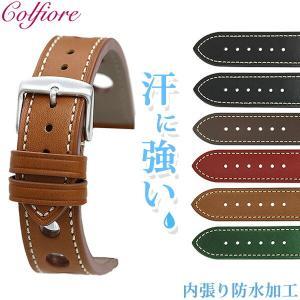 交換用ベルト 牛革 コルフィオーレ 防水 革ベルト パンチングレザー 20mm 22mm 24mm 腕時計 SKCFPH nanaple