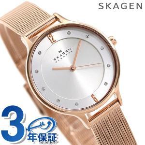 【今ならポイント最大15倍】 スカーゲン レディース 腕時計 SKW2151 SKAGEN 時計  ピンクゴールド メッシュベルト|腕時計のななぷれ