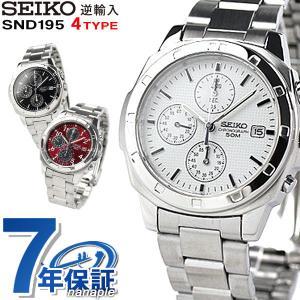 正規品 7年保証キャンペーン セイコー 逆輸入 クロノグラフ SND195 SEIKO 腕時計 海外...