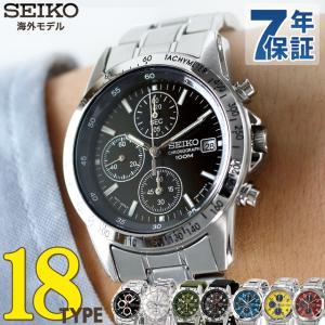 セイコー クロノグラフ 逆輸入 腕時計 SEIKO SND367 海外モデル
